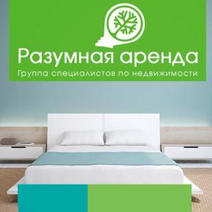 Аренда квартир и офисов Серебряных Прудов