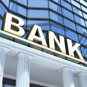 Банки Серебряных Прудов