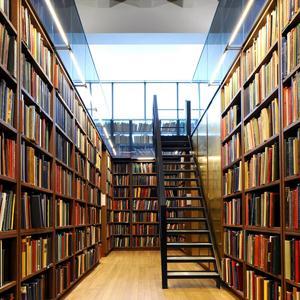 Библиотеки Серебряных Прудов