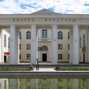Дворцы и дома культуры Серебряных Прудов