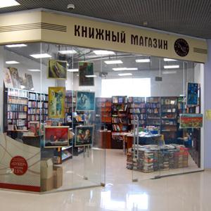 Книжные магазины Серебряных Прудов