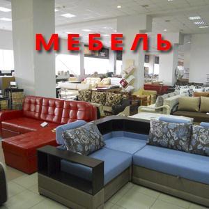 Магазины мебели Серебряных Прудов