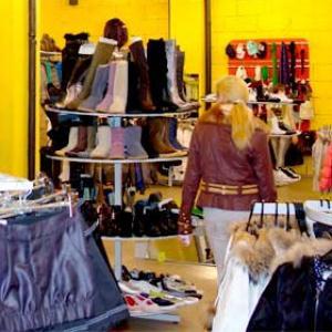 Магазины одежды и обуви Серебряных Прудов