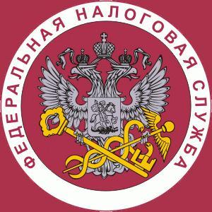 Налоговые инспекции, службы Серебряных Прудов