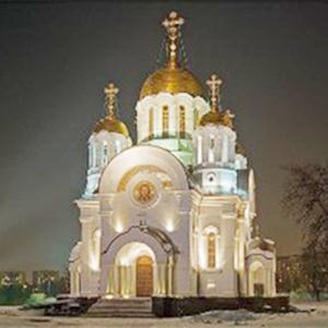 Религиозные учреждения Серебряных Прудов
