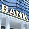 Банки в Серебряных Прудах