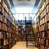 Библиотеки в Серебряных Прудах