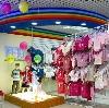 Детские магазины в Серебряных Прудах