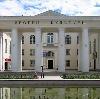 Дворцы и дома культуры в Серебряных Прудах