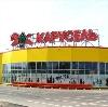 Гипермаркеты в Серебряных Прудах