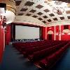 Кинотеатры в Серебряных Прудах