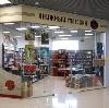 Книжные магазины в Серебряных Прудах