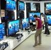 Магазины электроники в Серебряных Прудах