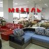 Магазины мебели в Серебряных Прудах