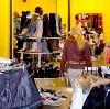 Магазины одежды и обуви в Серебряных Прудах