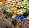 Магазины продуктов в Серебряных Прудах