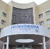 Поликлиники в Серебряных Прудах