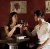 Рестораны, кафе, бары в Серебряных Прудах