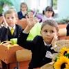 Школы в Серебряных Прудах
