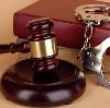 Суды в Серебряных Прудах