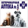 Ветеринарные аптеки в Серебряных Прудах
