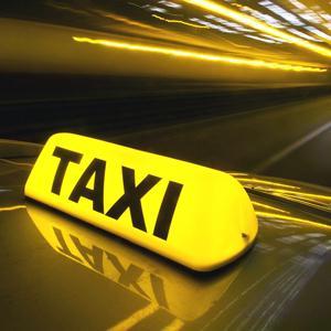 Такси Серебряных Прудов