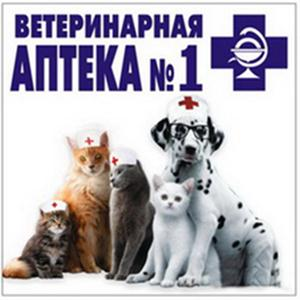 Ветеринарные аптеки Серебряных Прудов